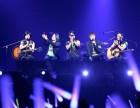2017五月天人生无限公司巡回演唱会上海站12月1日火热开唱
