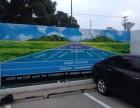 上海公司文化墙手绘 街道文化墙彩绘 街道围墙文化墙手绘广告