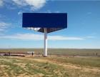 兰州单立柱制作,广告塔,擎天柱广告牌