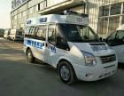 上海救护车出租租赁预留租用电话