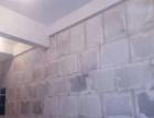 建筑隔墙用轻质石膏板安装