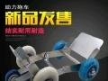 电动车助推器电摩电三轮摩托车通用型瘪胎爆胎拖车应急器