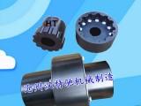 ZL型联轴器 尼龙柱销联轴器 弹性柱销齿式联轴器