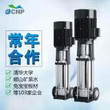 南方泵业-贵州南方泵业
