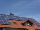 保定蓝屋顶光伏发电有限公司加盟 农业用具