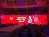 汕头潮南LED显示屏租赁