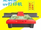 深圳市新添润UV平板打印机联系电话