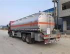 山东铝合金油罐车哪里买福田欧曼28吨铝合金运油车厂家直销