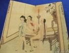 字画瓷器个人收购古玩古董古钱币市场价格高价收购