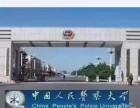 自考本科要会选择 中国人民警察大学消防工程专业 好考包毕业