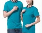 深圳公明T恤衫/POLO衫/衬衫/企业公司/厂服工作服订做