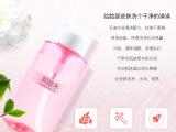 广州质量可靠的卸妆水oem贴牌有哪些品牌 供您多样化的选择