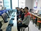 学办公软件,办公自动化,电脑办公到华夏教育