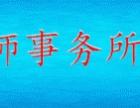 怀化律师网怀化律师事务所洪江律师新晃律师辰溪律师麻阳律师芷江