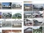 大型展览篷房租售,户外庆典篷房帐篷租售,篷房出租