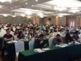 杭州EPC工程總承包項目全過程實戰管理高級培訓班