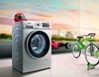 欢迎访问)镇江海尔洗衣机京口各点售后服务网站 咨询