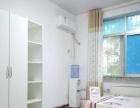 悦如品质公寓 年轻租房不将就 实惠的价格 专业的管理快来电吧