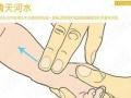 湛江专业中医针灸师培训学校老师一对一全面教学+考证