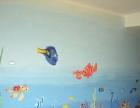 光明创意设计墙体手绘