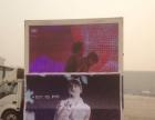 LED广告宣传流动舞台车