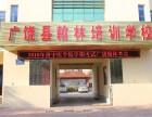 广饶翰林培训学校