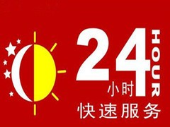 欢迎-!进入北京莱普帝斯灶具(北京各点)售后服务网站电话