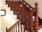 实木楼梯定制 整木家装案例美图 榉木家庭实木家具定制设计安装