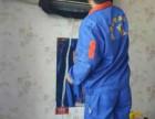 浦东芳甸路专业清洗保养各种品牌空调