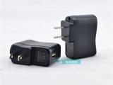 USB电源适配器/MP3充电器 220V转USB接口 D591