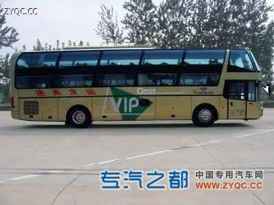 南京直接到隆回县客车@到隆回县客车新时刻表@