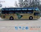 漳州坐车到湖北汽车长途时刻表 到湖北汽车客车天天发车