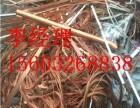 无棣废电缆黑色金属高价
