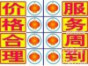 南京雨花区保洁公司南京雨花台区保洁公司雨花区附近保洁