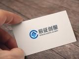 杭州注册公司代理记账工商注册商标业务执照办理