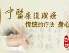 中医针灸理疗学习在广州哪里有培训班?