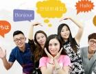 零基础入门日语培训,出国日语口语辅导,一对一日语培训
