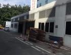 珠海防水补漏房屋维修防水涂料公司