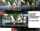 深圳市哪里有奔弛原厂升级配件记录仪上门无损安