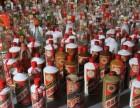 浦东回收名酒贸易公司,专业回收飞天茅台酒,五粮液白酒董酒