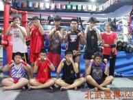 北京海淀暑假散打泰拳搏击综合格斗MMA拳击女子防身班