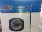 运城二手干洗机运城二手干洗店设备销售