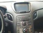 吉利美人豹 2003款 1.5 手动 基本型-原车实图 新款洋气