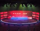 天津河西哪里有演出庆典活动出租公司