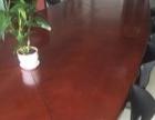 低价处理一张会议桌9成新
