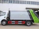 北京压缩垃圾车,垃圾清运车批发价