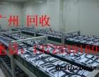 广州江门机房铅酸蓄电池收购价格