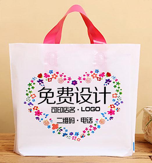 北京手提袋厂家 北京山保温袋厂家 北京包装袋厂家 北京棉布袋