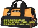 工具袋电工专用工具袋订制