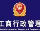 郑州誉之龙企业管理咨询有限公司